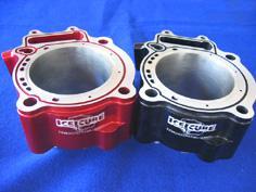 Honda RSF276 Cylinders